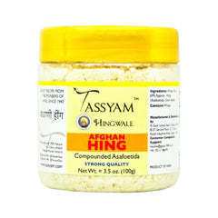 Hingwale Afghan Hing 100g | Compounded Asafoetida