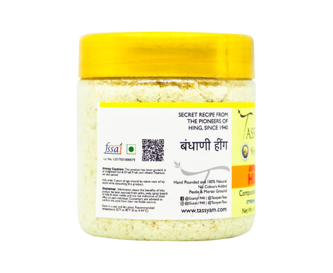 Hingwale Afghan Hing 100g | Compounded Asafoetida, Spice, Hingwale - Best Indian Teas