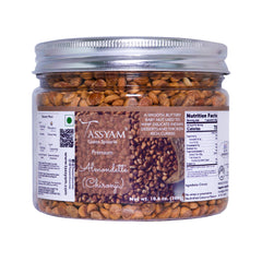 Tassyam Exotic Almondettes 300g | Premium Chirongji & Charoli, Dry Fruit, Tassyam - Best Indian Teas