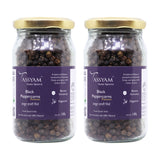 Black Peppercorns - Whole - 200g (2x 100g) Bottle - Spicerie, Spice, Gusto1940 - Best Indian Teas
