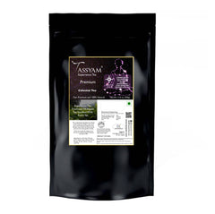 Tassyam Celestial Tea 500g Refil| NEW & IMPROVED | RARE Star Anise & White Pepper + Gold Blend CTC Chai With No Artificial Flavours, Tea, Tassyam - Best Indian Teas