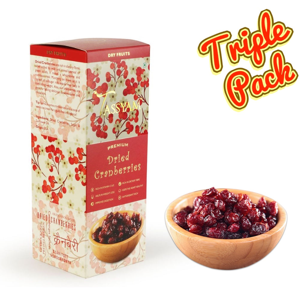 Dried Cranberries - 250g Box | Limited Period Pack, Dry Fruit, Gusto Spicerie - Best Indian Teas