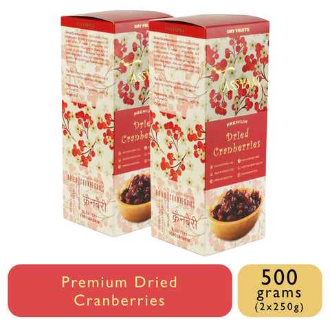 Dried Cranberries - 250g Box, Dry Fruit, Gusto Spicerie - Best Indian Teas