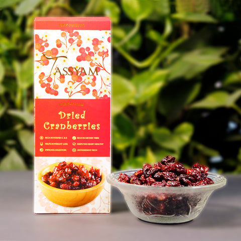 Dried Cranberries - 250g Box
