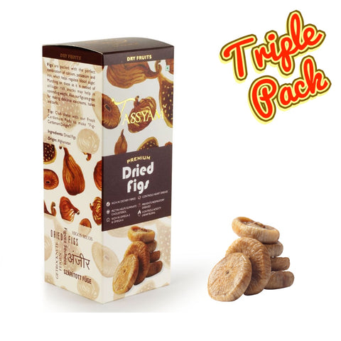 Dried Figs - 600g (3x 200g) Boxes | Limited Period Pack