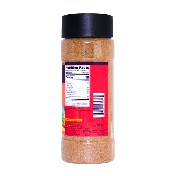 Tassyam Premium Garam Masala, 200g (100g x2) | 15 Herbs & Spices, No Preservatives, Fillers & Sugar, Spice, Tassyam - Best Indian Teas
