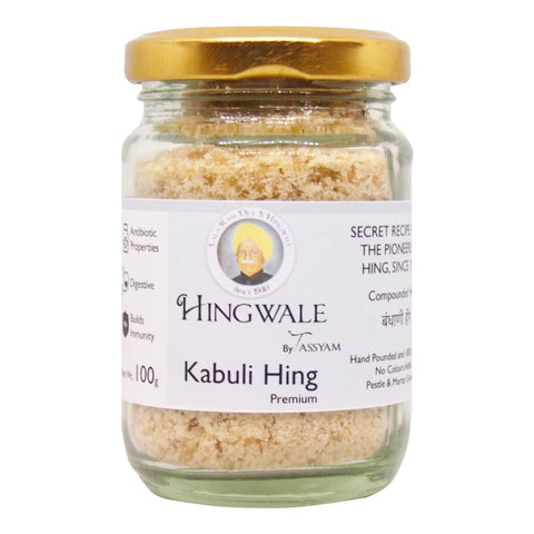 Hingwale Kabuli Hing 1Kg | Compounded Asafoetida 10x 100g, Hing, Hingwale - Best Indian Teas
