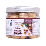 Tassyam Premium Imported Khubani 200g | Dried Jardalu/ Apricots Jar, Dry Fruit, Tassyam - Best Indian Teas