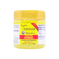 Hingwale Khumri Yellow Hing 100g | Compounded Asafoetida