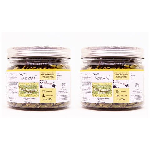 Raw Pumpkin Seeds - 500g (2x 250g)  Jar