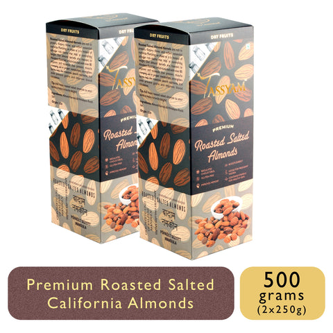 Oil-Free Roasted Salted Almonds - 250g Box, Dry Fruit, Gusto Spicerie - Best Indian Teas