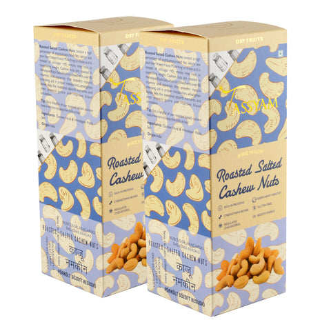 Oil-Free Roasted Salted Cashews - 200g Box