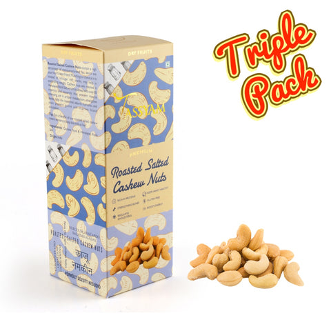 Oil-Free Roasted Salted Cashews - 600g (3x 200g) Boxes | Limited Period Pack, Dry Fruit, Gusto Spicerie - Best Indian Teas