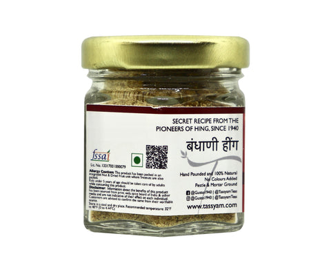 Hingwale Shahri Extra Strong Hing 25g | Compounded Asafoetida, Hing, Tassyam - Best Indian Teas