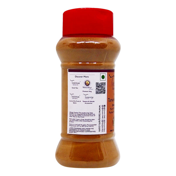 Tassyam Premium Tamarind Powder 100g | Imli Dispenser Bottle, Spice, Tassyam - Best Indian Teas