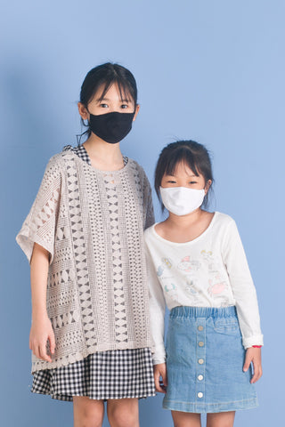 Perma™ Anti Droplet Anti-Bacterial Mask (Kids Size), Mask, Nakamol, Nakamol - Nakamol Chicago Handcrafted Jewelry