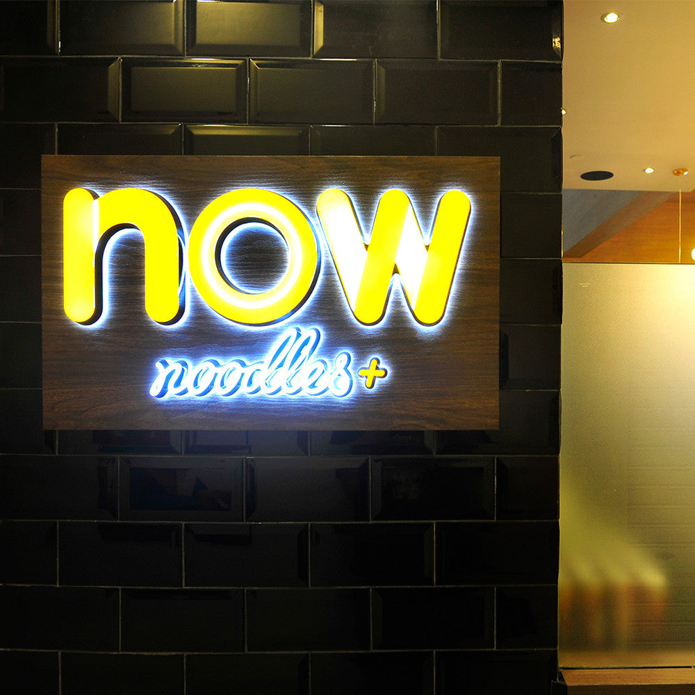 Signage - Lighted Moulded Acrylic Sign
