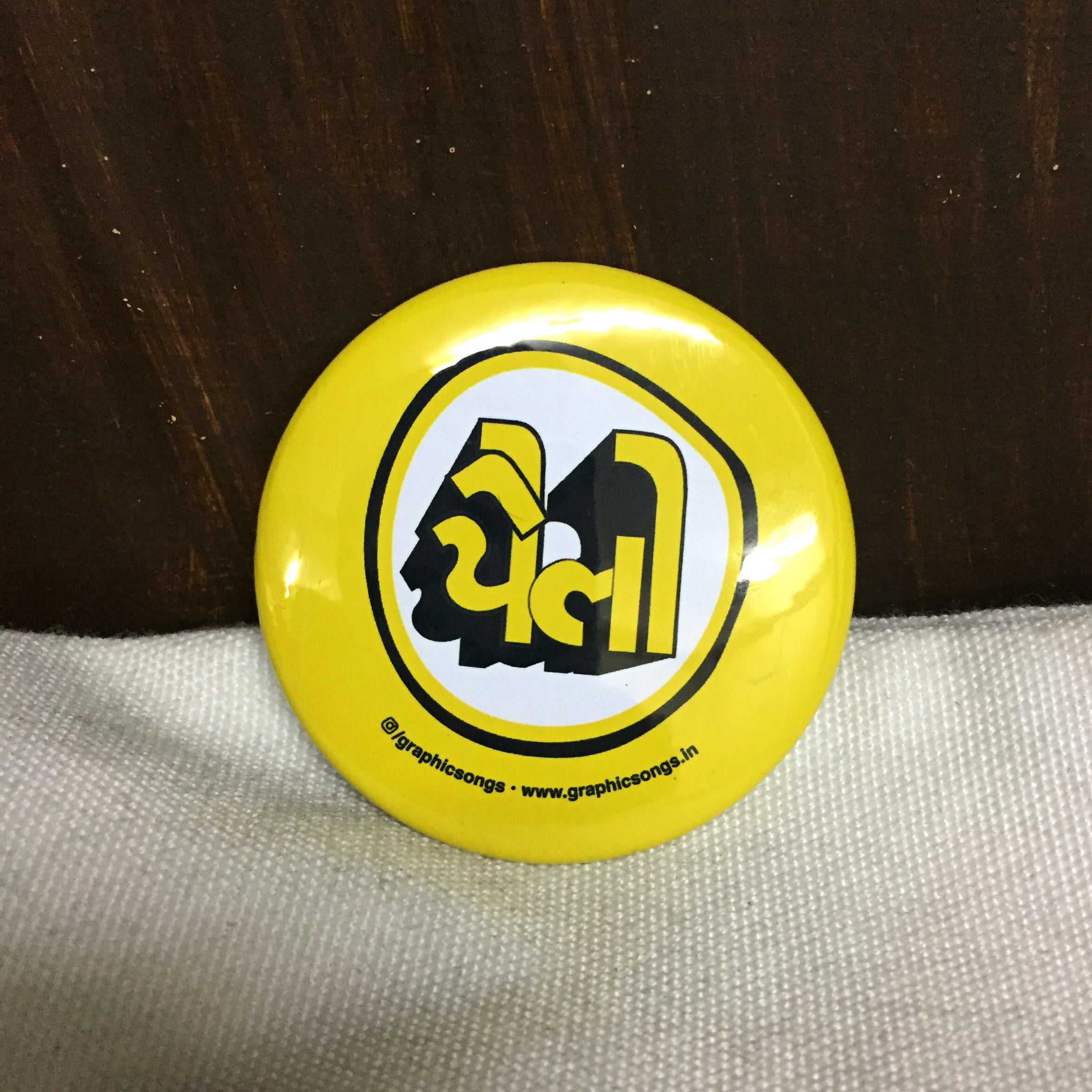 Yellow { Premium Music-Inspired Button Badge | Set of 4 }