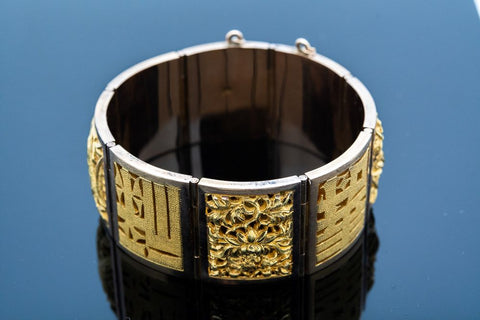 Chinese Design Bracelet in 18 and 20 Karat yellow gold