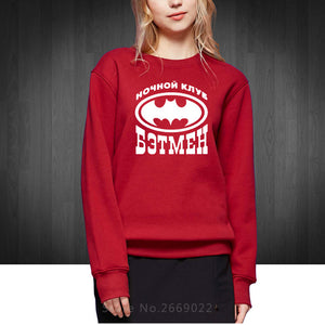 Batman Beautiful Woman Sweatshirts