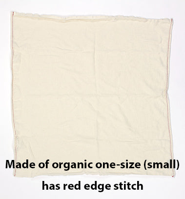 red edge on made of organic cotton small one-size birdseye flat diaper