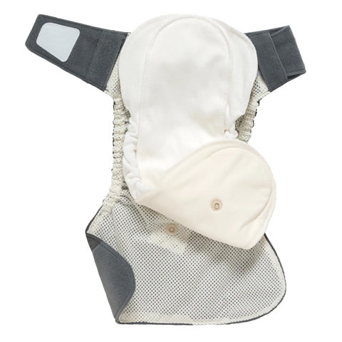 Grovia shell diaper cover with snap in soaker