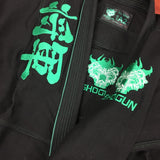 Shogun Emerald 'Kanji' Gi - Shogun Fight Apparel