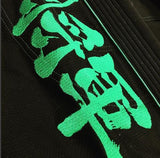 Black Brazilian Jiu Jitsu Gi - Shogun Kanji embroidery detail