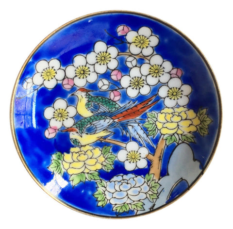 Antique Japanese Decorative Dish - Matthew Izzo Home