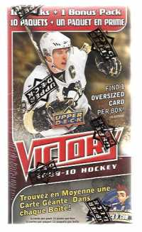 2009-10 Upper Deck Victory Hockey Blaster Box Upper Deck | Cardboard Memories Inc.