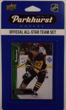 2016-17 Parkhurst NHL Hockey Team Set - All-Star Upper Deck | Cardboard Memories Inc.