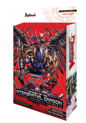 Cardfight!! Vanguard G - Gear Chronicle Odyssey of the Interspatial Dragon Trial Deck Bushiroad | Cardboard Memories Inc.