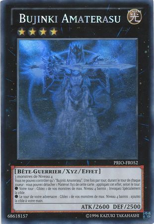 Bujinki Amaterasu - Ghost Rare Unlimited - PRIO-EN052