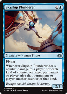 Skyship Plunderer - Uncommon  AER046 Wizards Of the Coast | Cardboard Memories Inc.