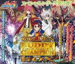 Buddyfight Triple D Golden Buddy Champion Box Bushiroad | Cardboard Memories Inc.