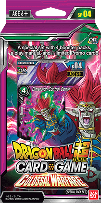 Dragon Ball Super Set 4 Colossal Warfare Special Pack