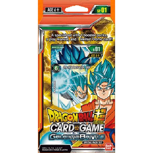 Dragon Ball Super - Galactic Battle Special Pack Set Bandai | Cardboard Memories Inc.