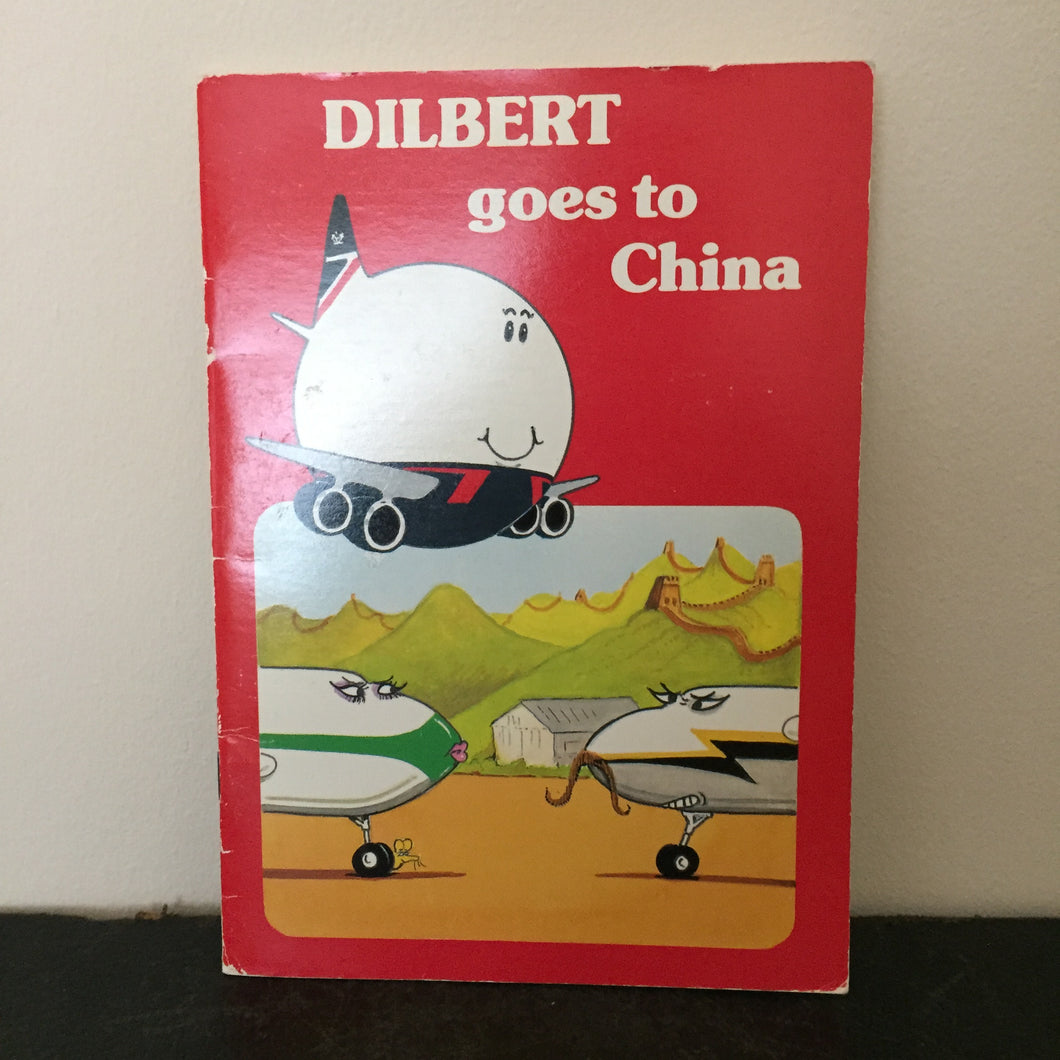 Dilbert goes to China