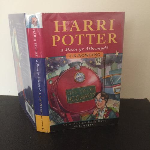 Harri Potter a Maen yr Athronydd (Harry Potter and the Philosopher's Stone) Welsh Language edition