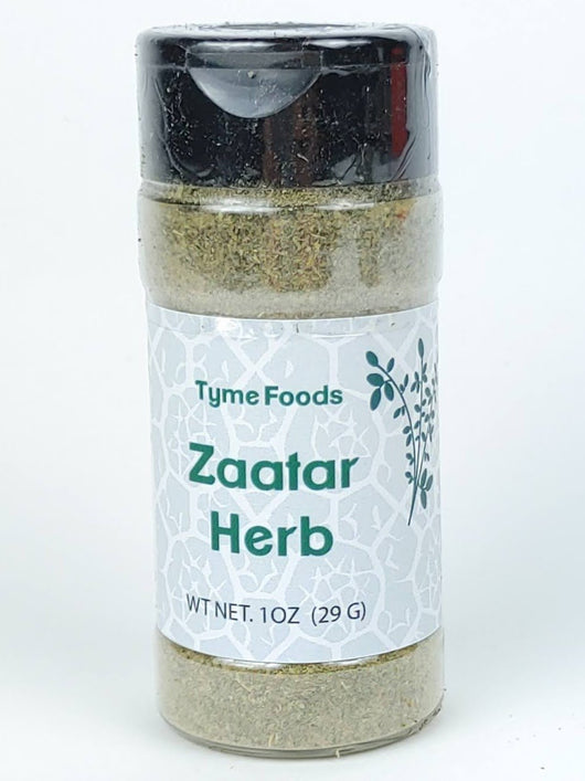 Zaatar Herb - Syrian Oregano (Biblical Hyssop) Fine Ground