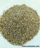 Za'atar Pure Blend - Salt Free with Real Wild Thyme (Hyssop)