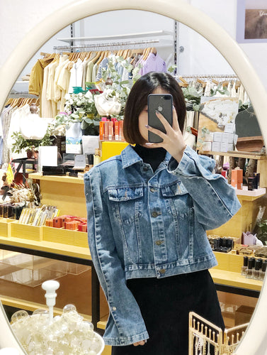 Debby Denim Jacket