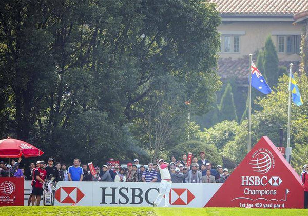 2018 World Golf Championships – HSBC Champions Preview