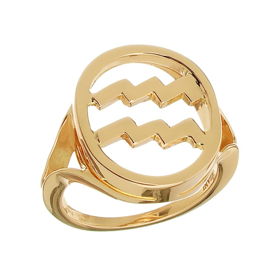 Only You Astro Ring Aquarius - Spallanzani Jewelry