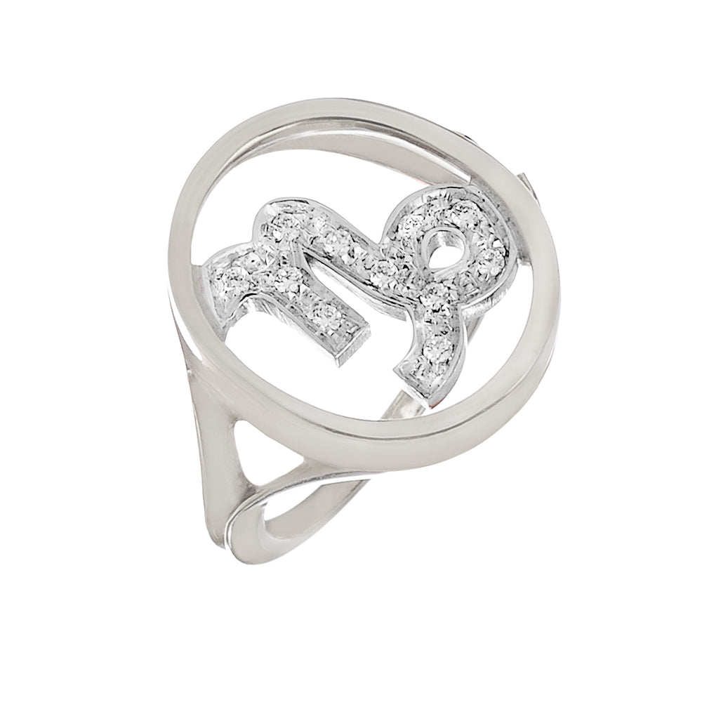 Only You Astro Ring Capricorn - Spallanzani Jewelry