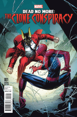 CLONE CONSPIRACY #1 (OF 5) CHEUNG VAR