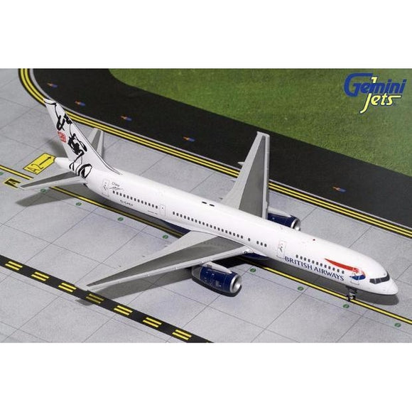 Gemini200 British Airways Boeing 757-200 - Rendezvous World Tail - Airliner Replicas