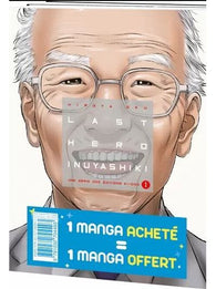 Last Hero Inuyashiki Pack T01+T02