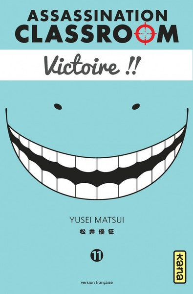 Assassination Classroom T11