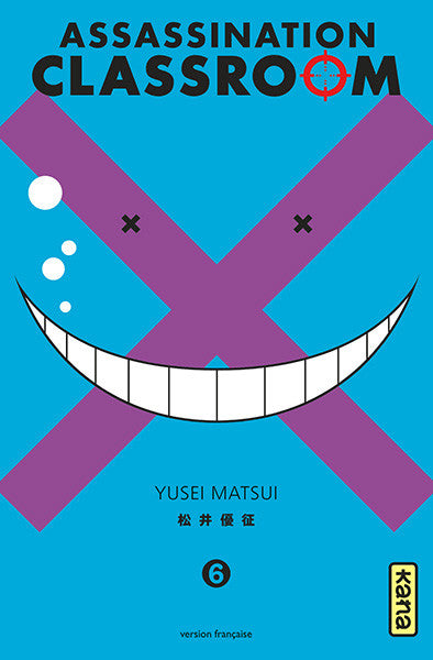 Assassination Classroom T06